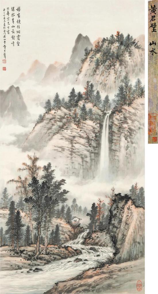 中国书画丨海的另一边