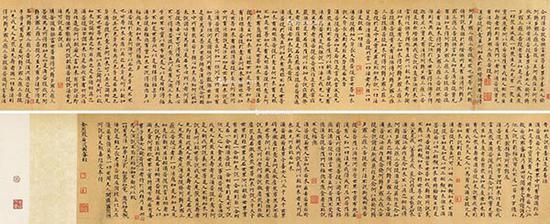 8世纪 唐代写本?敦煌写经 《金刚经》 手卷
