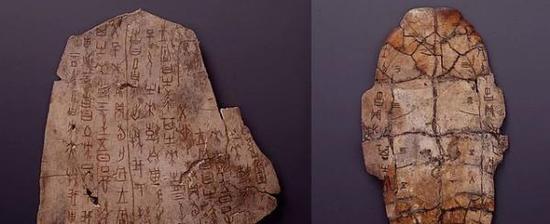 《证古泽今》甲骨文文化展在中国国家博物馆举行