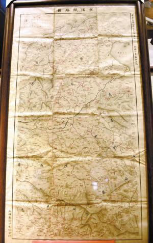 1917年绘制的《京汉铁路图》