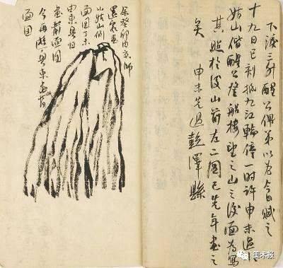 齐白石 《寄园日记》手稿 小姑山画稿