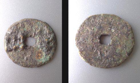 (图5)先秦厚薄不均半两钱 (图片来自作者本人)