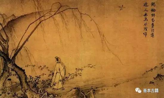 南宋 马远 《山径春行图》