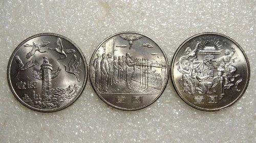 另外,19年可以适当关注老精稀纪念币,以及二轮生肖币龙头二羊。