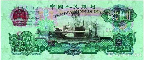 图10 第三套纸币满版五星水印