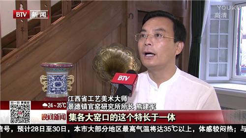 熊建军大师接受北京台记者采访