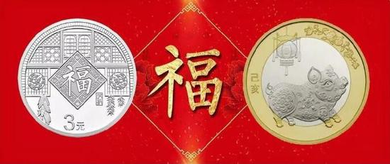 ▲2019福字币
