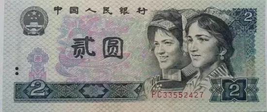 这张带2的贰元
