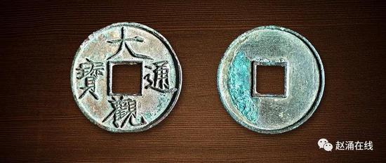 听孙仲汇谈古钱币的收藏