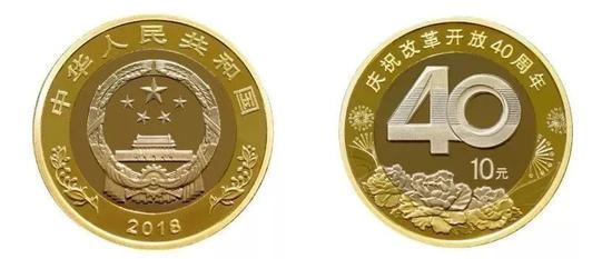 19年福字币