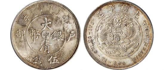 诚轩21春拍钱币:龙银珍品穿越百年流光溢彩