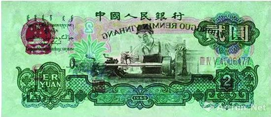 图9 第三套纸币满版五星古币水印