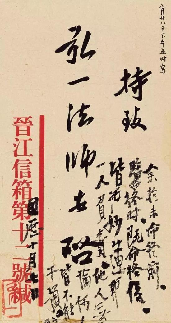 遗嘱(1942)