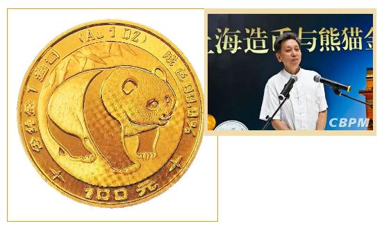 中国生肖吉祥元宝系列之2021辛丑年银元宝正式发行