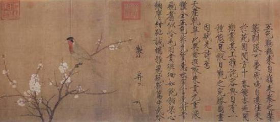 《五色鹦鹉图》,宋徽宗