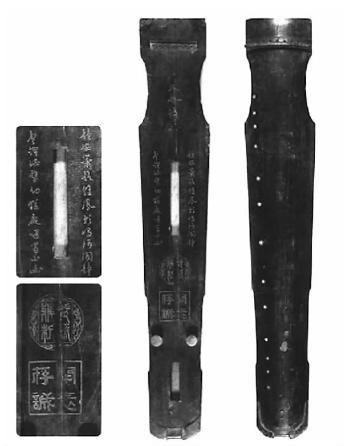 """故宫博物院藏明代益王""""天风环佩""""琴"""
