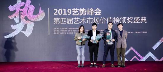 中国收藏家协会国际交流中心主任王竹为获奖企业颁奖