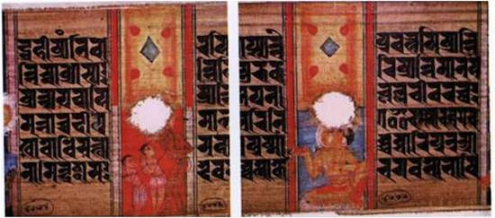 C 印度12世纪《八千颂般若经》抄本中的须大拏太子本生图