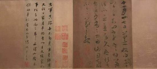 王羲之的《寒切帖卷边》天津博物馆藏