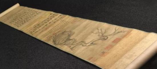 传为苏轼的《木石图》