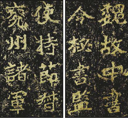 魏碑流行为何没有长过半个世纪?