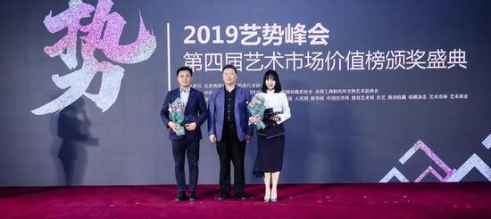著名收藏家、书画鉴赏家朱绍良为获奖艺术机构颁奖