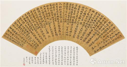钱谦益 行书 纸本扇页 纵31.5厘米 横60厘米 上海博物馆藏