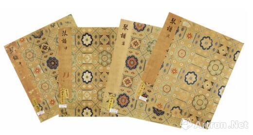 琴曲《秋鸿》图谱册北京故宫博物院藏