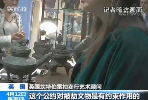 央视记者王璇:如果买了这个,中国政府追索,我会不会面临法律诉讼?