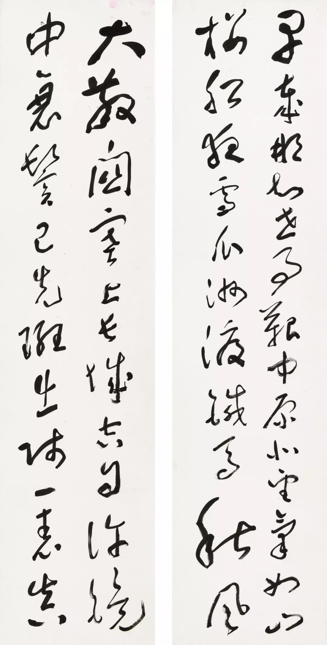 名家书法掇英 亮相北京诚轩秋拍·中国书画专场