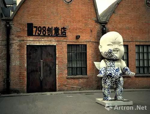 ▲北京798艺术区