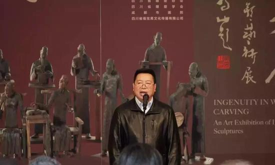 四川省文联副主席李兵开幕致辞