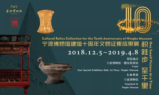 本次展览汇聚了200余件文物