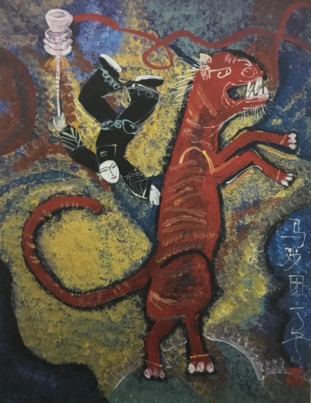 丁立人《人与兽系列之23》100x130cm,重彩,2018