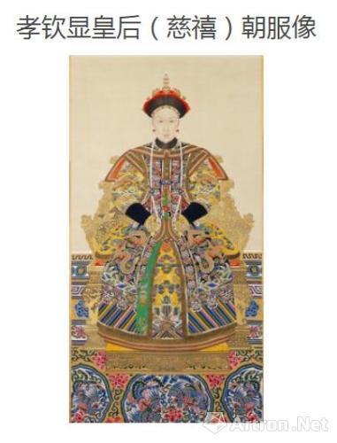 资料图:慈禧太后。故宫博物院官网截图