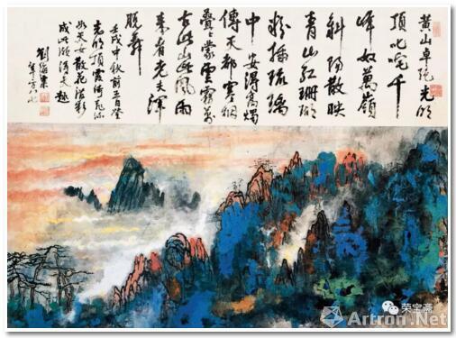 刘海粟 黄山光明顶 137cm×105cm 1982