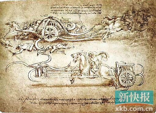 达·芬奇的镰刀战车。