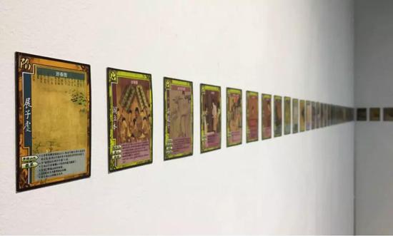 刘斯博 我把考研美术史做成了三国杀3 图像输出 6.3×8.8cm×84张 2013
