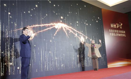 李季先生和唐克美女士开启本次颁奖启动仪式