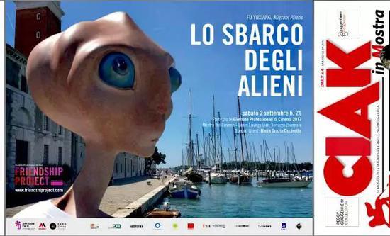 第74届威尼斯电影节中由特别期刊《CIAK》连续三天的整版宣传报道