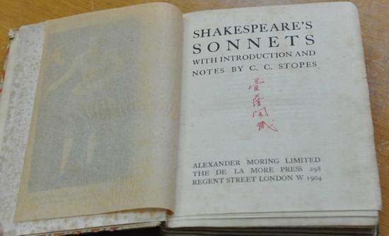 屠岸翻译《莎士比亚十四行诗》时所用的原版书(屠岸子女提供)