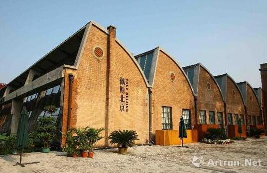 佩斯北京。佩斯画廊创立于美国波士顿,而今在全球7个城市开设有分支机构