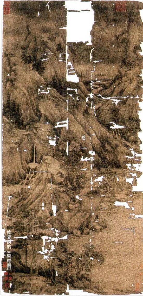 ▲修复前的《溪岸图》