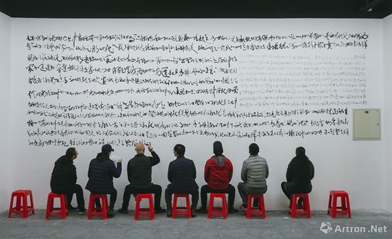 邱振中书写德里达《书写与差异》节选 2018 墙上水墨