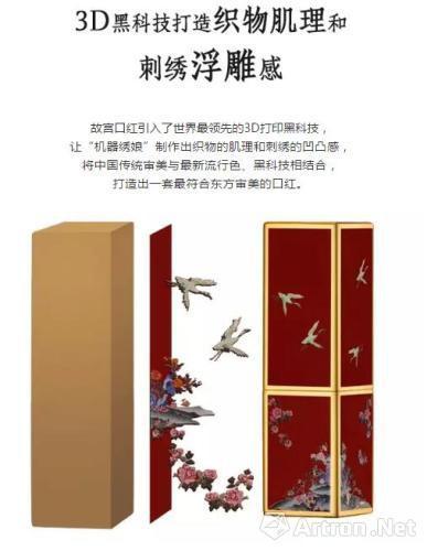 故宫博物院文化创意馆认证微信公众号截图。