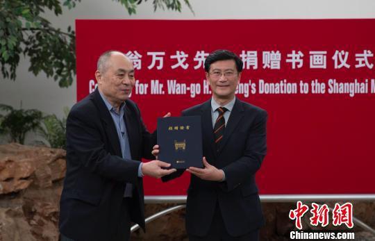 1月24日,翁万戈先生捐赠书画仪式在上海博物馆内举行。 上海博物馆 供图