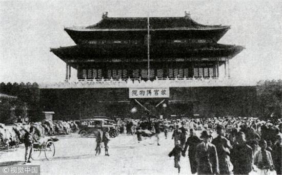 1931年,北京故宫博物院。/视觉中国
