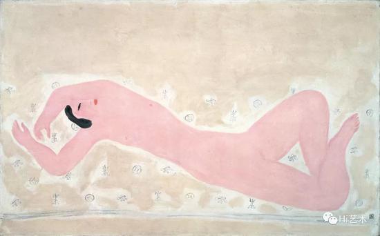 常玉《粉红色裸女卧像》81x129.5cm 布面油彩 1930年代