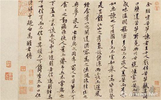 """北宋 黄庭坚 苦笋赋 51.2cm×31.7cm 台北""""故宫博物院""""藏"""