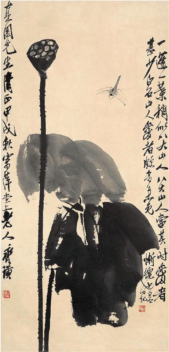 齐白石 黑荷蜻蜓 1934年 北京画院藏
